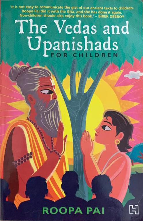 Vedas & Upanishads